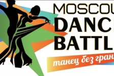 Moscow Dance Battle-2019