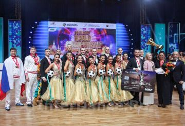 Опубликованы фото с WDSF World Championship Formation Standard 2019