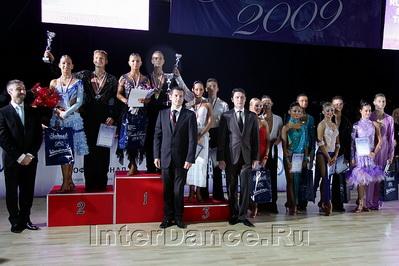 Слава России-2009