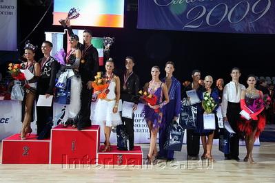 Слава России-2009, финалисты Чемпионата мира по 10 танцам среди Молодежи