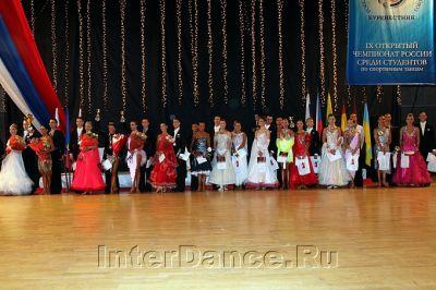 фото с турнира Ренессанс-2009